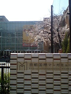 kyoto_mm0904
