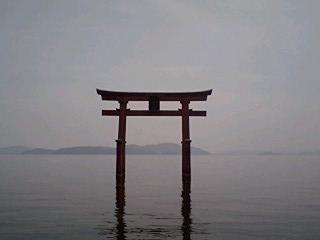 shirahige