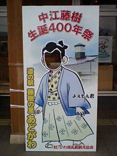 adogawa02
