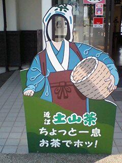 aino_kao