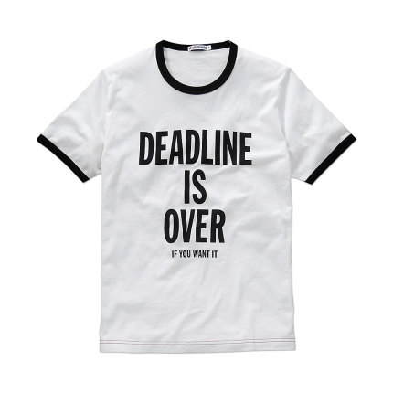 deadline_is_over