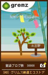 tanabata_a