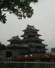 matumotojou1.jpg