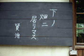 kenji007.jpg