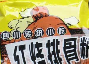 四川インスタント麺拡大