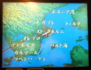 飛行機内の地図