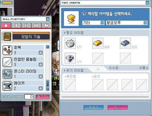 20080601100601.jpg