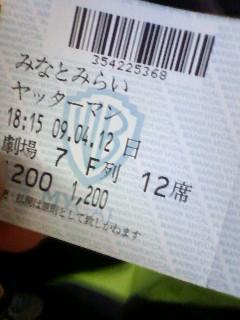 20090412214012
