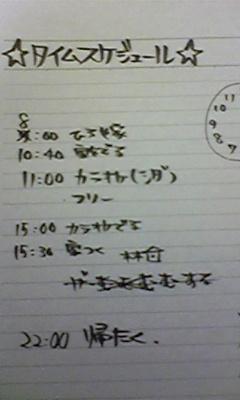 20071225071704