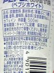 20081028230803