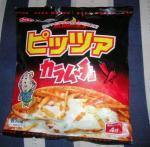 カラムーチョピザ1