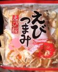 ebi_okonomi.jpg
