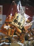 gsale0707_qsuke.jpg