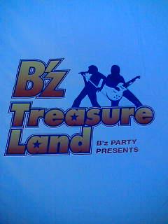 B'z TreasureLand  B'zPARTY PRESENTS