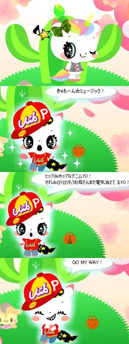 koyuki326