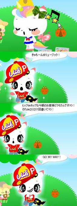 koyuki429