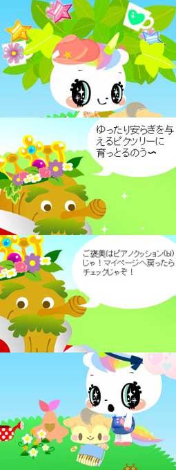 koyuki907