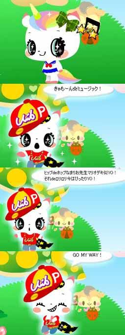 koyuki612
