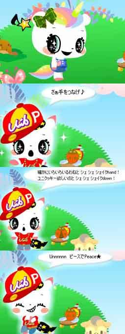 koyuki620
