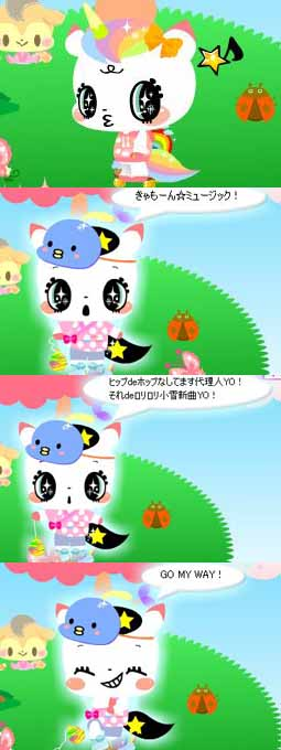 koyuki724