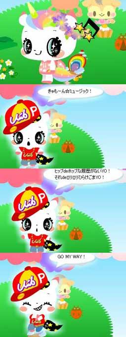 koyuki729