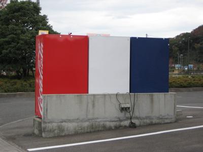 フランス2