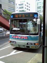 PT330691h.jpg