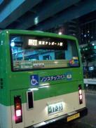h-PT330260.jpg