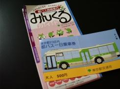 s-min-kuru006.jpg