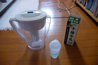 ブリタと牛乳とよすふく(1)