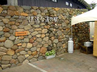 福島県裏磐梯巡り(2)
