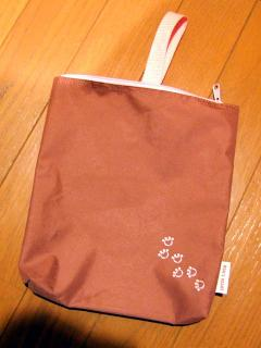 おしゃれウンP袋(1)