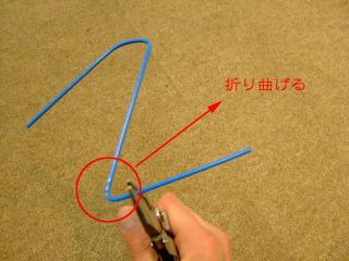 戸棚の中身をめぐってのルーアとの攻防(3)