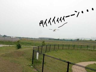 公園はしご~野川公園、武蔵野の森公園~(13)
