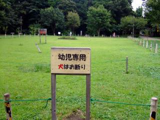 井の頭公園~吉祥寺散策(4)