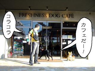 カフェでまったり!(1)