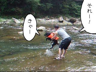 亀見橋バカンス村(6)