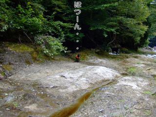 亀見橋バカンス村(9)