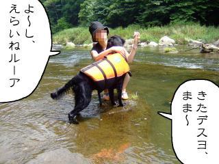 亀見橋バカンス村(11)