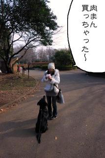 所沢航空記念公園へ行ってみたゾ(3)