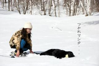 雪はやっぱり白かった2(9)