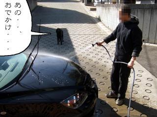 たまには洗車(3)