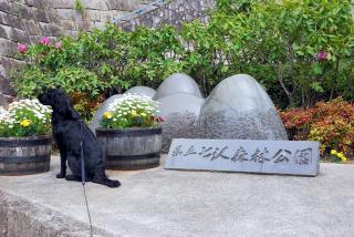 七沢森林公園へGO!(4)