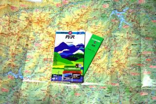 丹沢―高取山・仏果山ハイキングコース(1)