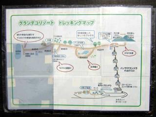 福島県裏磐梯巡り(9)