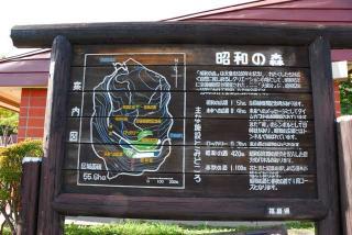 福島県裏磐梯巡り(17)