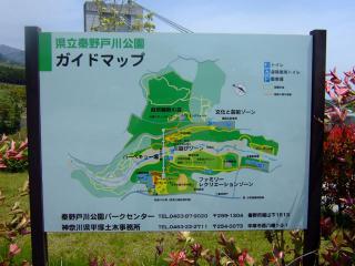 丹沢(2)