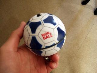 今さらワンダーボール(1)