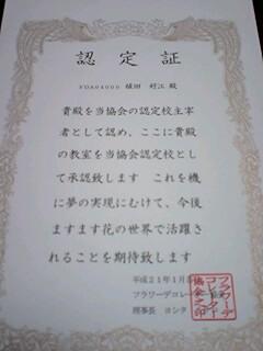 20090129192026.jpg
