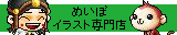 20051226213007.jpg